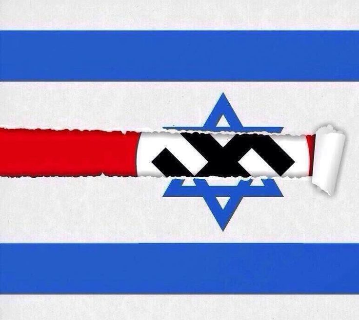 Irony Israel