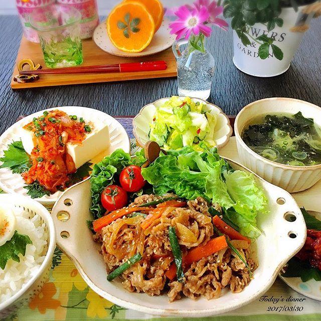 こんばん木曜日•*¨*•.¸¸♬︎ • • ちょっと手抜きな夕ごはん😅 • ✴︎プルコギ ✴︎やみつきキャベツ ✴︎キムチ奴 ✴︎わかめスープ&ご飯 ✴︎チャンジャ ✴︎発泡酒&オレンジ🍊 #おうちごはん#delicious#cooking#fit#fitness#foodpic#foodporn#foodphoto#healthy#eat#yom#yummy#gram#gramfriends#instafood#instamood #料理#料理写真#おうちカフェ#デリスタグラマー#クッキングラマー#PR#delistagrammer#foodspiration#foodie#sogood#クッキングラムアンバサダー#手抜きご飯#韓国