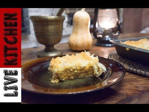 Η πιο Τραγανή και εύκολη γλυκιά κολοκυθόπιτα Σαν μπουγάτσα - The best pumpkin pie - YouTube