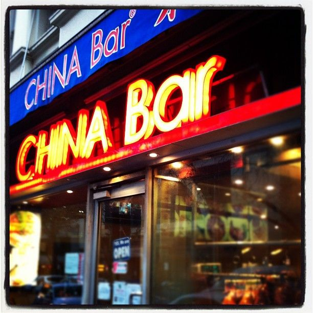 China Bar in Melbourne, VIC
