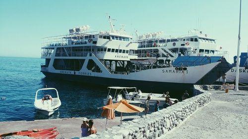 big, Greece, and photo εικόνα
