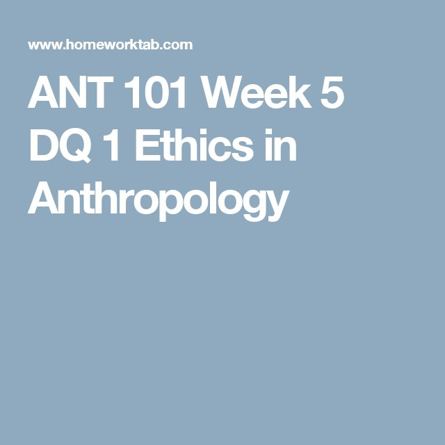 ANT 101 Week 5 DQ 1 Ethics in Anthropology