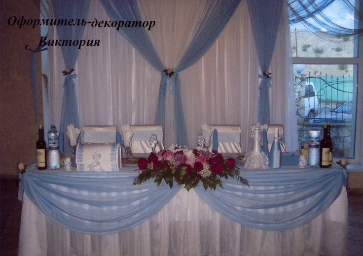 Оформление зала для торжест,Президиум и задник выполнены в белых и голубых тонах. #свадьбы #праздники #декор #оформление #зал #прокат #президиум #задник #декор #белый #голубой #soprunstudio