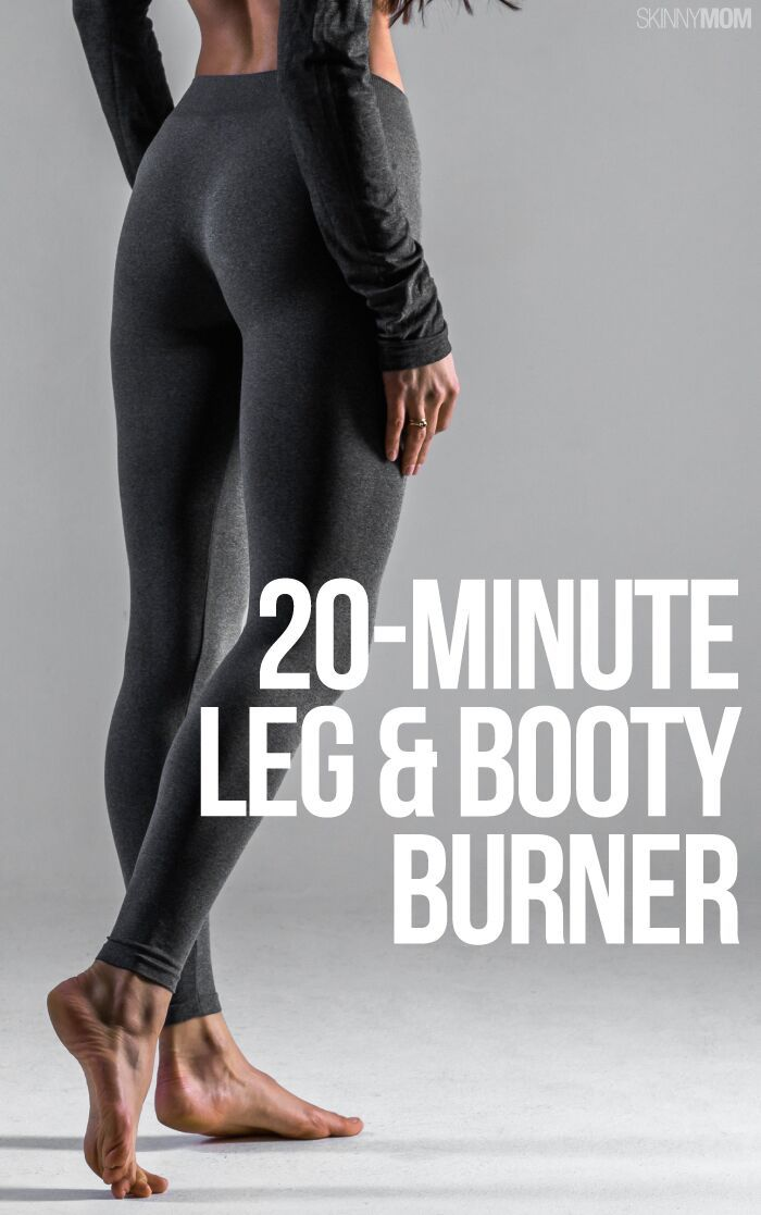 Tone and tighten your butt in 20 minutes!