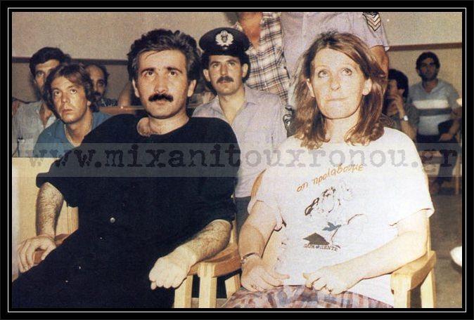 Ο ηθοποιός συνελήφθη, παρουσία εισαγγελέα, στα καμαρίνια του θεάτρου «Αθήναιον» και οδηγήθηκε στην Ασφάλεια. Λίγες ώρες αργότερα, οι αρχές συνέλαβαν και την ηθοποιό Άννα Παναγιωτοπούλου.