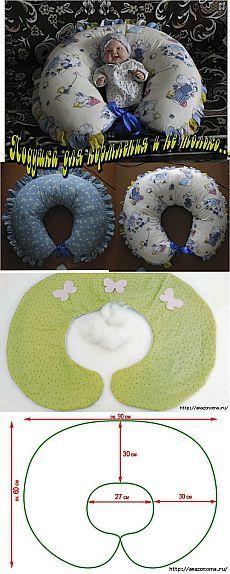 Coser la almohada para la alimentación del bebé