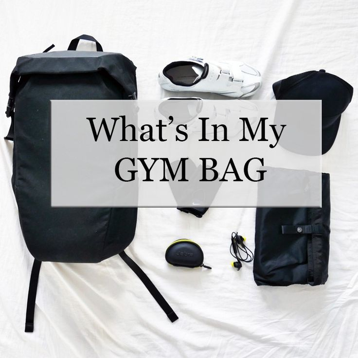 GYM BAG ESSENTIALS WOMEN WORKOUT PRODUCTS HELLONANCE.COM LIFESTYLE BLOG