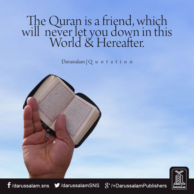 The Quran is a friend, which will never let you down in this World & Hereafter. #QuranIsFriend #IslamicQuotes