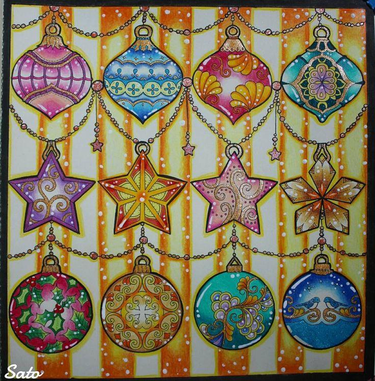 Full Page Ornaments JohannasChristmas