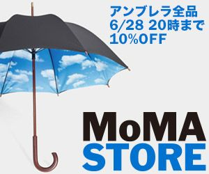 MOMA STORE 300×250