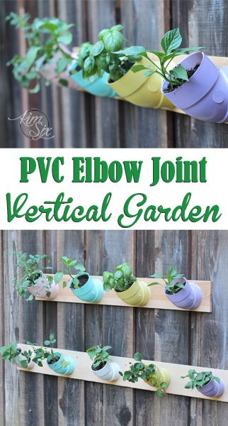 how to build a veritcal garden