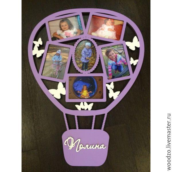 """Купить Фоторамка детская """"Воздушный шар"""" - фоторамка, рамка из дерева, рамка для фотографии, детская рамка"""