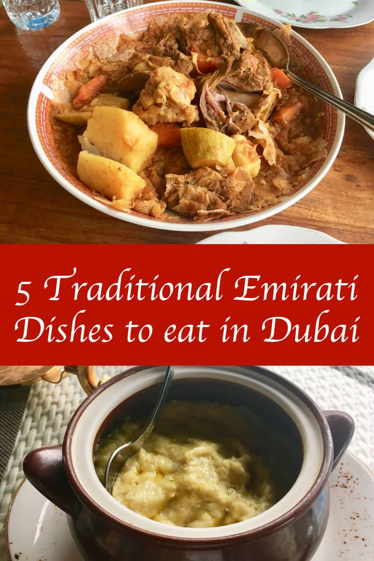 Uae Culture Food Emirati Cuisine In Dubai Let Me Introduce You To Our Best Authentic Emirati Food In Dubai Emirati Food In Dubai Is Hard To Lebensmittel Essen