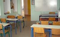 Εκτακτη επιχορήγηση, ύψους 7 εκατ. ευρώ, σε δήμους της χώρας για τη θέρμανση σχολικών μονάδων http://www.preveza-info.gr/node.php?id=10043
