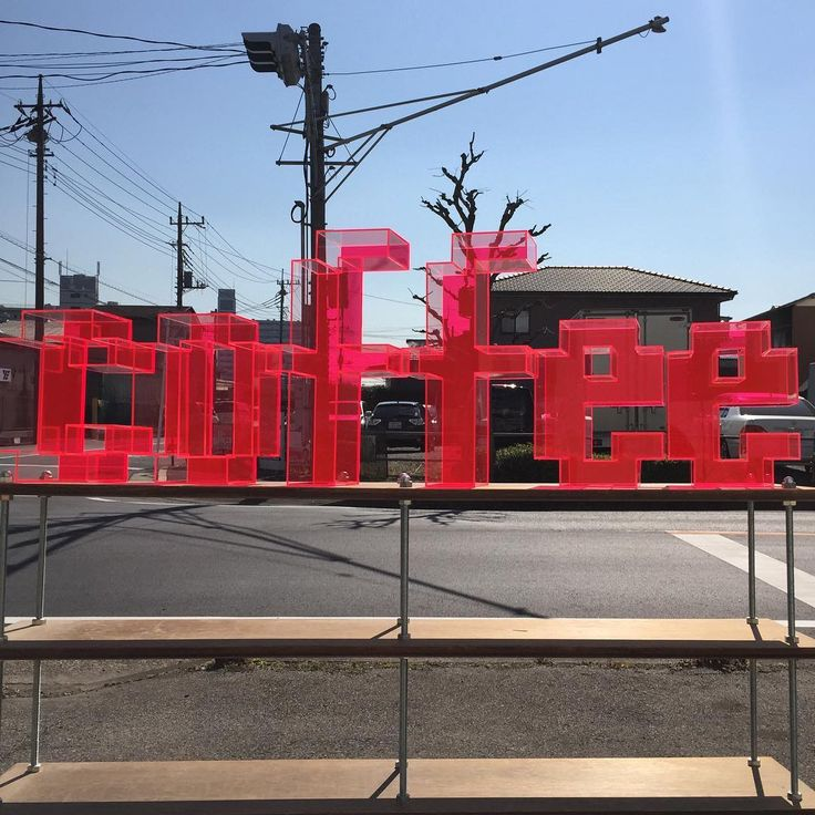 """アクリルチャンネル文字""""coffee""""  Acrylic channel letters """"coffee""""  #サイン #coffee #ディスプレイ  #sign  #acrylic  #ケンユー  #kenyu"""