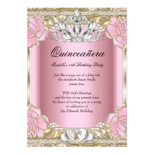 Princess Quinceanera Pink Gold 15th Birthday Party