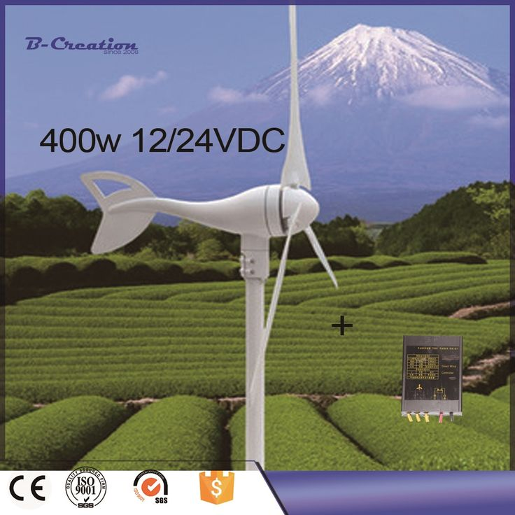 (226.00$)  Buy here  - 2017 Time-limited New Gerador De Energia Small Wind For Turbine Generator Household Micro 400w Generators For Home Use