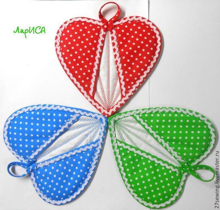 """Купить """"Сердешные"""" прихватки - прихватки, сердечко, прихватка, прихватка для горячего, украшение кухни, подарок, женщине"""
