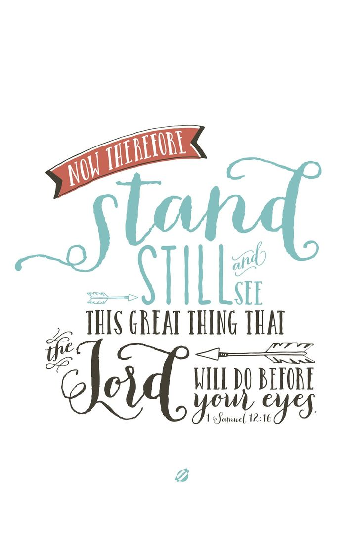 bible verse 1 samuel stand free printable personal use only now therefore stand still and see this great thing that the lord will do before your eyes