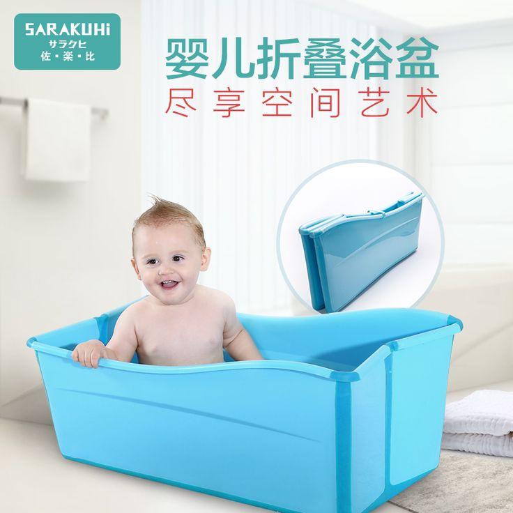 Цзо Ю, чем складная детская ванна ребенок ребенок может сидеть и лежать Королева-Размер Экстра-большой ребенок ванны бассейна новорожденного-Таобао