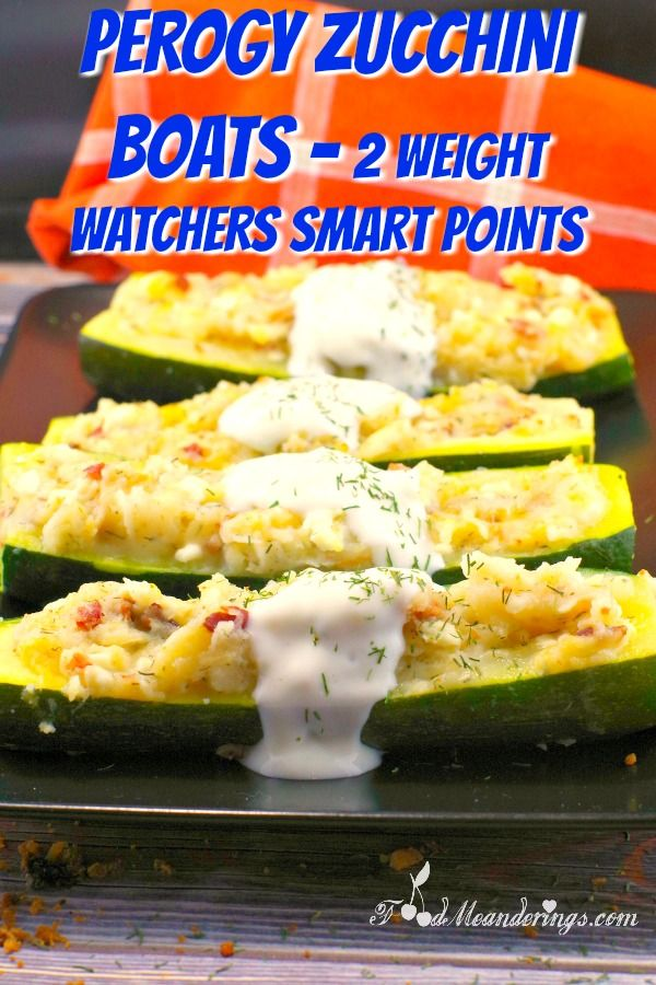 Have your perogy fix and healthy food too! These quick and easy, gluten-free, low-fat Pierogi Zucchini boats are loaded with flavour and healthy benefits but low on calories and fat and only 2 weight watchers smart points! #weightwatchers #zucchini #weightlossrecipes #perogy #pierogi #healthy #healthyfood #glutenfree #glutenfreerecipes #ww #wwpoints #smartpoints