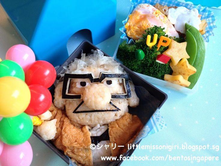 カールじいさんの空飛ぶ家のキャラベン UP Animated Film Bento (Carl Fredricksen) - Little Miss Bento