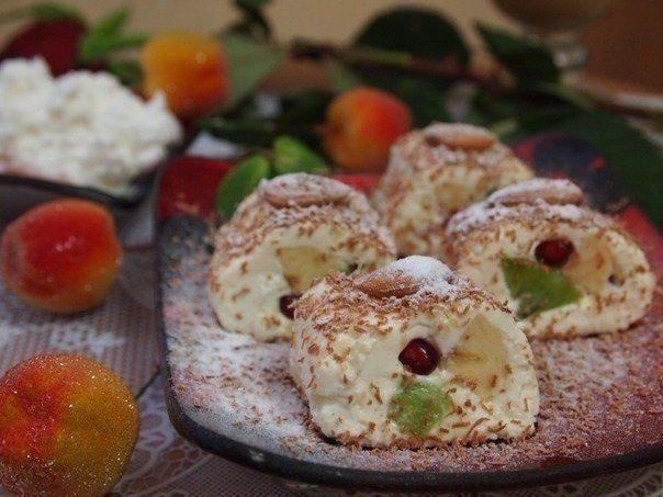 Роллы из творога с фруктами  Предлагаем Вашему вниманию рецепт очень изысканных и вкусных творожных роллов с фруктами, которыми всегда можно побаловать себя, своих близких и гостей. Данный десерт можно подавать, как самостоятельно, так и в сочетании с кофе или какао.  Ингредиенты: http://kladovochkasovetov.ru/retseptyi/rollyi-iz-tvoroga-s-fruktami.html