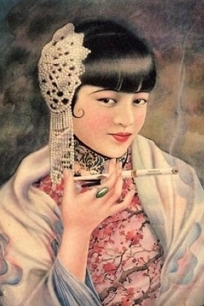 beautiful chinese woman in 30s old ad poster