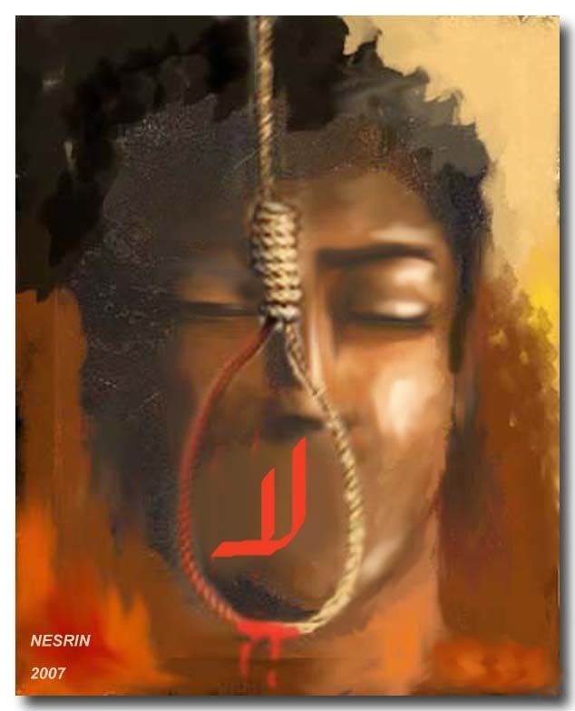 رزكار عقراوي نحو إعدام عقوبة الإعدام لماذا إلغاء عقوبة الإعدام لماذا التأييد الجماهيري لعقوبة الإعدام كما يحصل حاليا في بعض Movie Posters Shows Movies