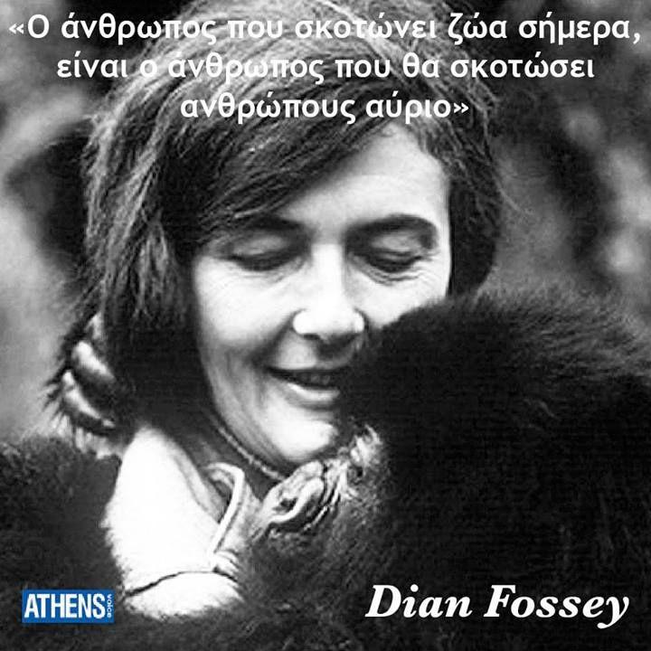 Γεννήθηκε στις 26 Ιανουαρίου 1932