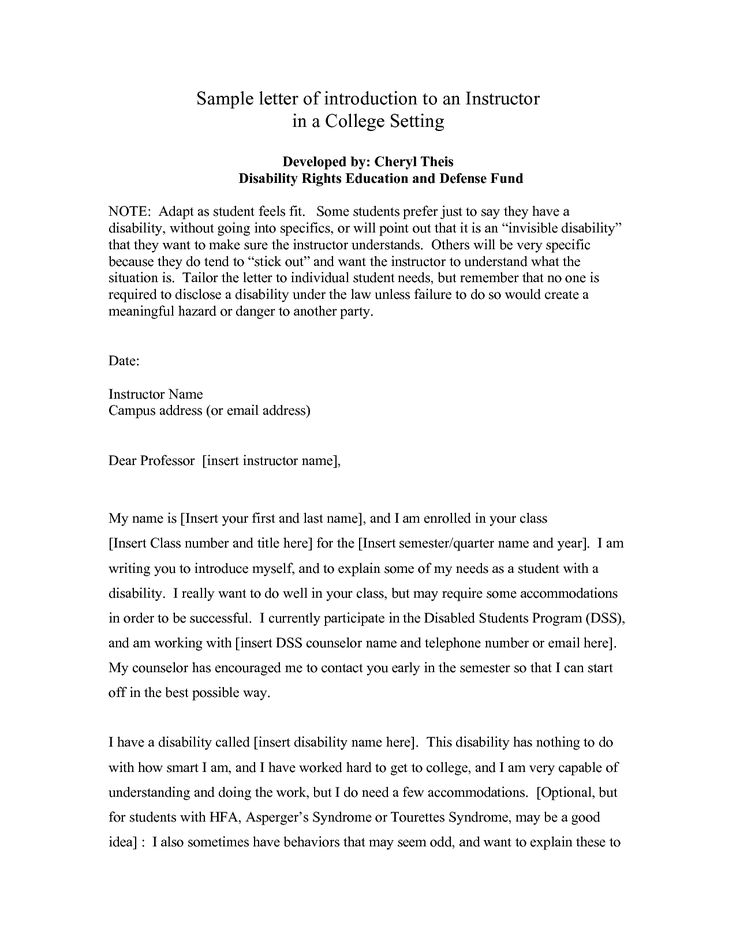 Valid Introduction Letter for A Job Sample Introduction
