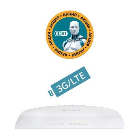 UPVEl UR-321BN ARCTIC WHITE 3G/LTE Wi-Fi роутер 300 Мбит/с + подарок ESET NOD32  — 1340 руб. —  Wi-Fi роутер UPVEL UR-321BN ARCTIC WHITE предназначен для организации домашней сети или сети малого офиса. С его помощью вы сможете быстро объединить в сеть стационарные компьютеры, ноутбуки, смартфоны, планшеты и другие цифровые устройства и обеспечить возможность одновременного доступа в Интернет и использования ресурсов локальной сети для всех подключенных устройств. Для беспроводного…