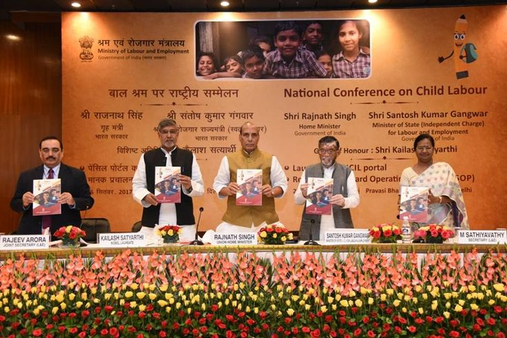 Ministry of Labour and Employment organised the National Conference on Child Labour at Pravasi Bharatiya Kendra, Chanakyapuri, New Delhi.  On this occasion, PENCIL Portal was launched and Standard Operating Procedure (SOP) on Child and Adolescent Labour was also released by Shri Rajnath Singh ji, Home Minister, Government of India. Shri Santosh Gangwar ji, MoS(IC) for Labour and Employment presided over the function and Nobel Laureate Shri Kailash Satyarthi ji also attended the function as…