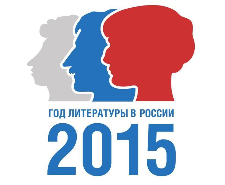 Литературный марафон в Кугарчинском районе