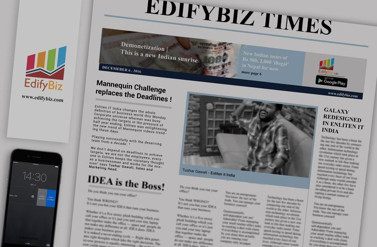 Welcome to EdifyBiz Times! Get daily insights into our Company through EdifyBiz Times. It's going to have some really hilarious stories. Happy Reading! #EdifyBiz #EnlitenIT #EdifyBizTimes #PerksOfUsingEdifyBiz #MannequinChallenge #CompleteBusinessSolution #GetSetGrow #WorkHard #PlayHarder
