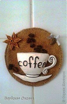 Чашка кофе   Страна Мастеров