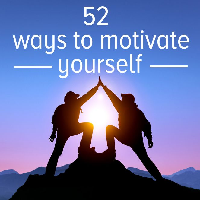 52 easy and effective ways to motivate yourself!