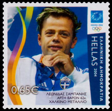 Greece Postage Stamps | Postage Stamp Chat Board & Stamp Bulletin Board Forum • View topic ...