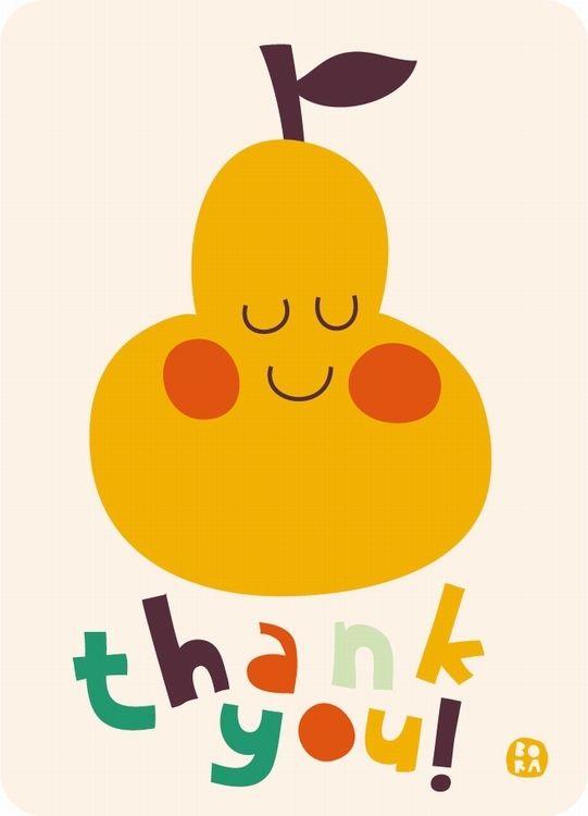 Bora Thank you wenskaart peer enkel Greeting #Card #Pear by bora from http://www.kidsdinge.com  https://www.facebook.com/pages/kidsdingecom-Origineel-speelgoed-hebbedingen-voor-hippe-kids/160122710686387?sk=wall    http://instagram.com/kidsdinge