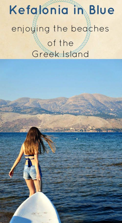 photo essay of the beaches of Kefalonia in the Greek Ionian Islands, Kefalonia in Blue - Enjoying the beaches of the Greek Island, theboondocksblog.com
