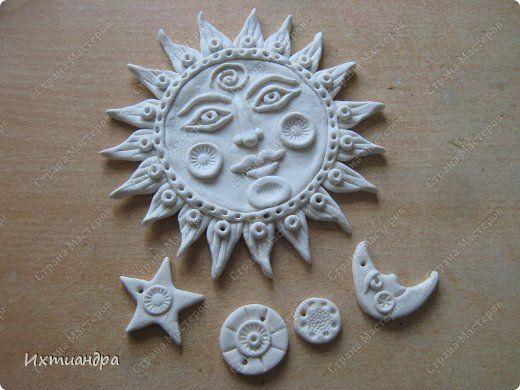 Конечно, это не настоящие чеканки... Но зато как похоже! ))  Мудрое, доброе Солнце. (Панно-оберег) фото 3
