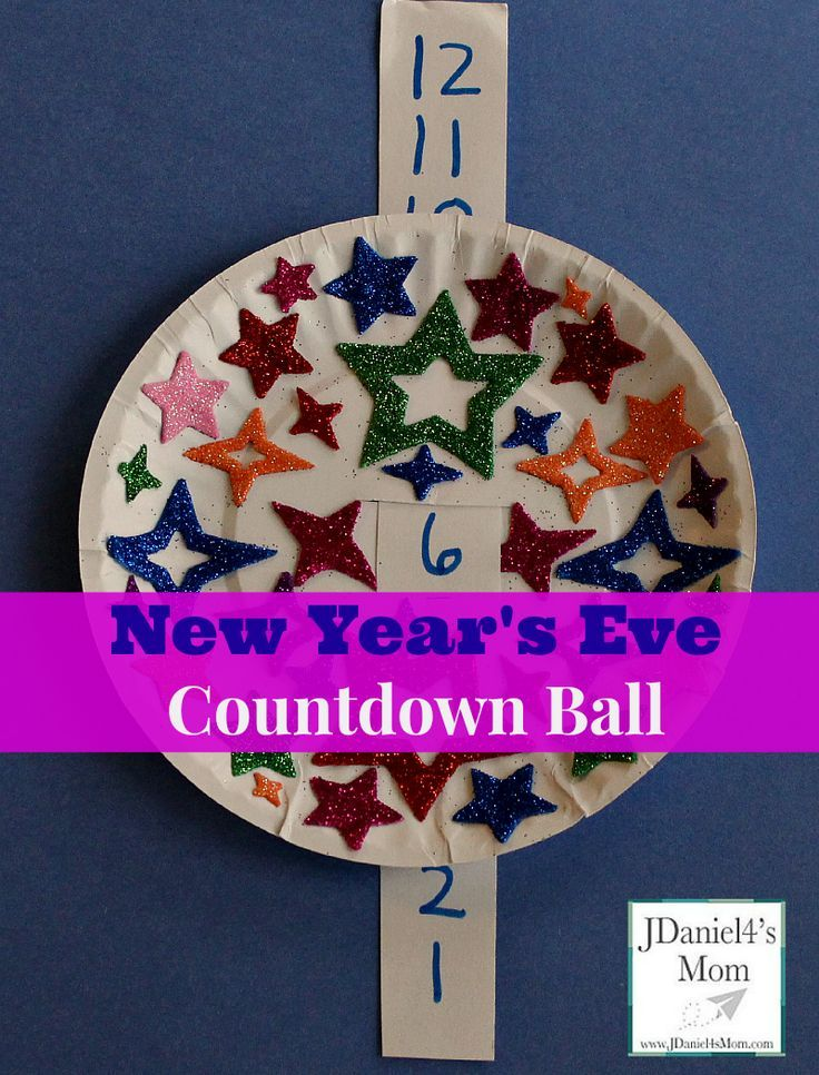 New Years Eve Countdown Ball For Kids Can Be Used Counting Up Down