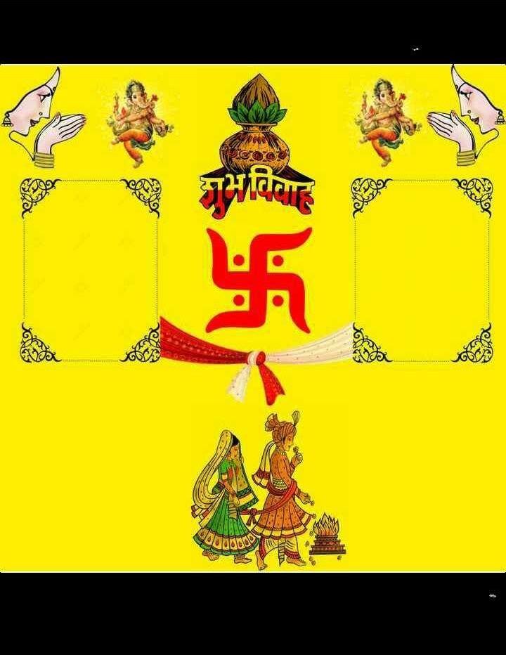 Lagna Patrika Format Marathi Download Background Images Free Download Marriage Cards Download