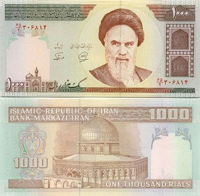 Iran 1000 Rials (1992-)    Obverse: Imam Reza shrine in Mashad; The Late Imam Ayatolah Seyyed Ruhollah Khomeini - former political and spiritual leader of the 1979 Iranian Revolution and a Supreme Leader of the Islamic Republic; Reverse: Shrine (mosque) in Bait-al Moghaddas - The Dome Of The Rock (Masjid Qubbat Al-Sakhra; also known as Qubbat As Sakhra) in Jerusalem; Signatures: Dr. Mohsen Nourbakhsh; Mohammad Khan.