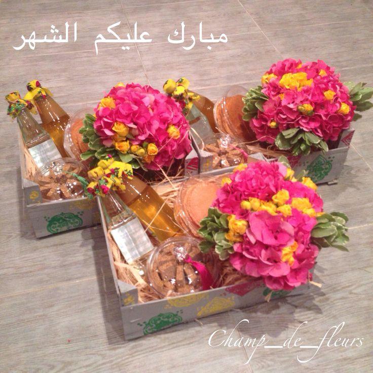 Cute Shabby chic Ramadan goody box.