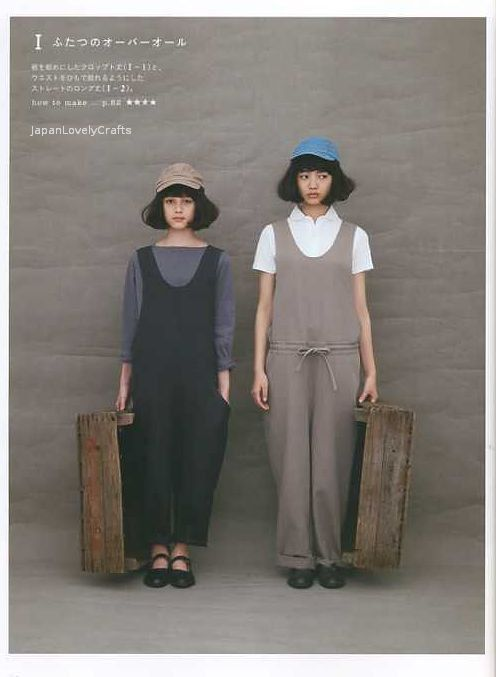 Simple Wardrobe Tomomi Okawa Japanese di JapanLovelyCrafts
