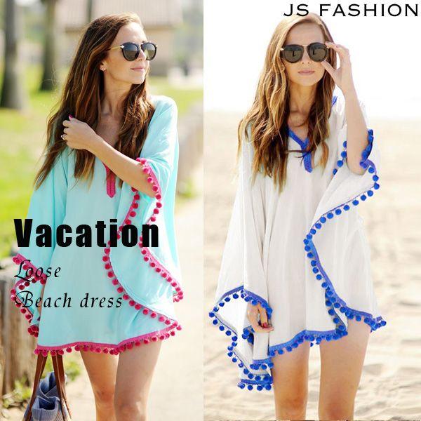 2色・ボンボンフリンジポンチョ・ゆったりシルエットビーチワンピース・水着やビキニと合わせて着るビーチウェア・F・ホワイト・ブルー・ボヘミアン風・夏ワンピース・紫外線対策・体型カバー・海・リゾート・南国旅行【170309】#JSファッション #春夏 #新作 #ビーチワンピース #水着と合わせて #ビキニにの上から着られる #夏ワンピース #リゾートワンピース #フリーサイズ #ゆったり #ポンチョ #フリンジ #ホワイト #ブルー #ショート丈#大人可愛い #シンプルカジュアル #かわいい #大人セクシー #紫外線対策 #体型カバー #ビーチ #海 #海デート #夏 #南国旅行 #バケーション #リゾート #海外 #通販