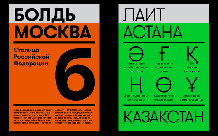 Upcoming Typefaces in August 2014 | Grilli Type | Independent Swiss Type Foundry | Free Trial Fonts