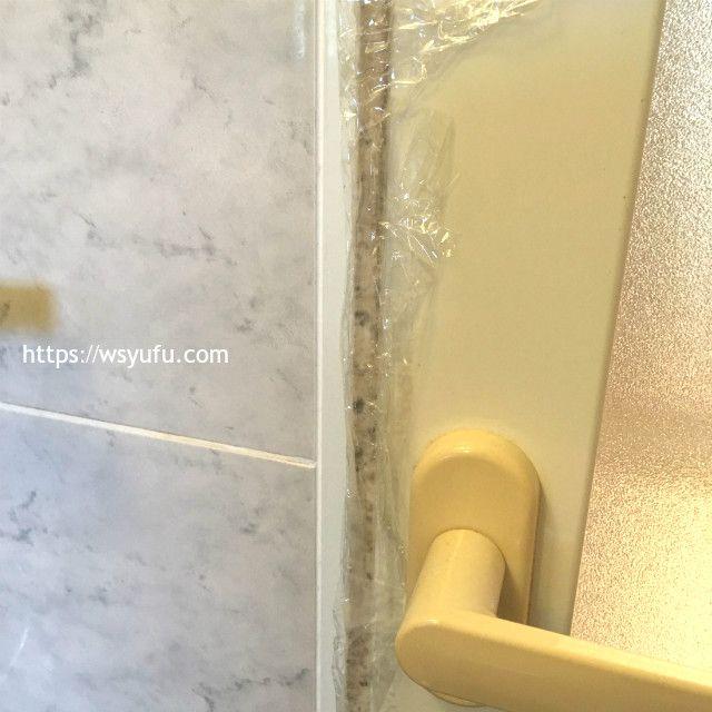 お風呂掃除の難敵 ゴムパッキン黒カビの落とし方は150円キッチンハイターパックでok ダブルしゅふブログ 育休取得で主夫