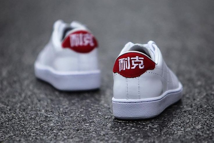 "Nike Shows More Love to China With The ""Nai Ke"" Tennis Classic"